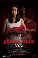 Ghost Wife (2019)