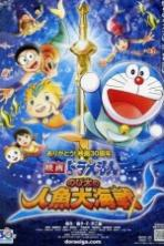 Nobita and the Great Mermaid Battle (2010)