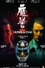 That Demon Within ( 2014 )