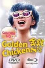 Golden Chickensss ( 2014 )