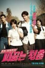 Hot Young Bloods ( 2014 )