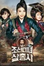 The Huntresses ( 2014 )