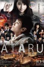 Ataru: The First Love & the Last Kill ( 2013 )