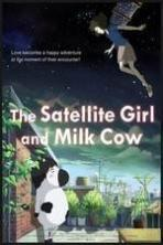 The Satellite Girl and Milk Cow ( 2014 )