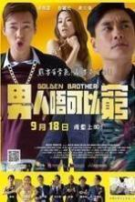 Golden Brother ( 2014 )