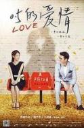 Zero Point Five Love ( 2014 )