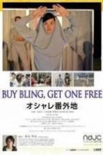 Buy Bling Get One Free ( 2014 )