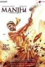 Manjhi: The Mountain Man ( 2015 )