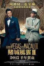 From Vegas to Macau II ( 2015 )