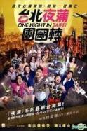 One Night in Taipei ( 2015 )