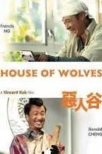 House of Wolves ( 2016 )