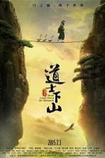 Monk Comes Down the Mountain ( 2015 )