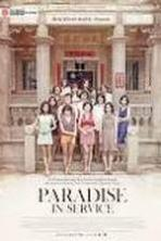 Paradise in Service ( 2014 )