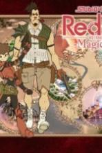 Red Ash Magicicada
