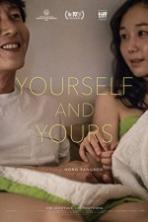 Yourself and Yours Full Movie Watch Online Free