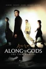 Along with the Gods The Two Worlds (2017)