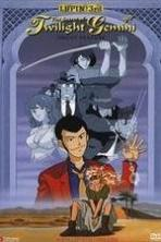Lupin the Third The Legend of Twilight Gemini ( 1996 )