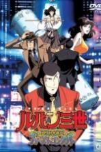 Lupin the 3rd - Memories of the Flame: Tokyo Crisis