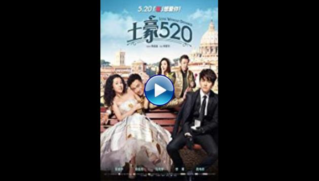 Love Without Distance (2015)