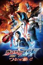 Ultraman Geed the Movie: Connect the Wishes! (2018)